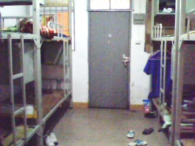 Chinese Factory Dorms Andy Wrasman