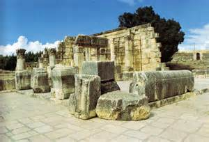 Ruins at Capernaum (Modern Day Tel Hum)